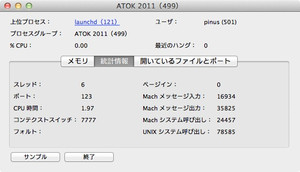 Atok1