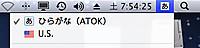 Atokcheckok